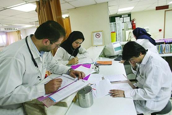 دانشگاه علوم پزشکی شهرکرد در رشته اپیدمیولوژی دانشجو می پذیرد