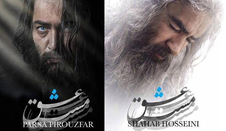 حسن فتحی در واکنش به خبر اکران مست عشق: شایعه ای بیش نیست