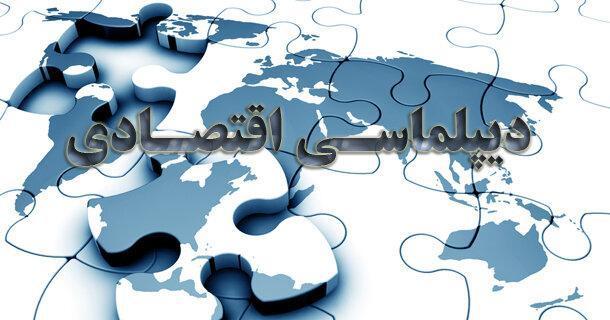 دیپلماسی مالی چگونه عمق استراتژیک برای کشورها ایجاد می نماید؟