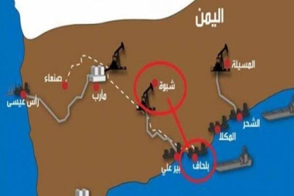 ائتلاف سعودی می خواهد استان شبوه را به میدان جنگ تبدیل کند