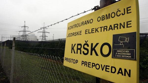 خبرنگاران تعطیلی نیروگاه هسته ای اسلوونی در پی زلزله کرواسی