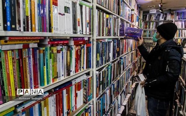 چگونه برای دریافت یارانه اعتباری خرید کتاب ثبت نام کنیم؟