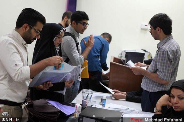 13 دانشگاه ساماندهی آموزش عالی را کلید زدند
